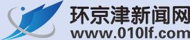 环京津新闻网